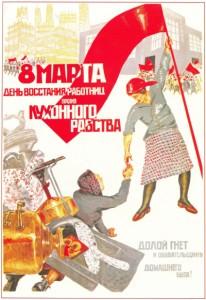 8marta ruski poster iz 1933